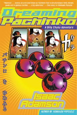 Image for Dreaming Pachinko