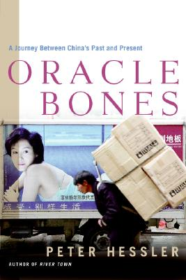 Image for Oracle Bones: A Journey Between China's Past and Present