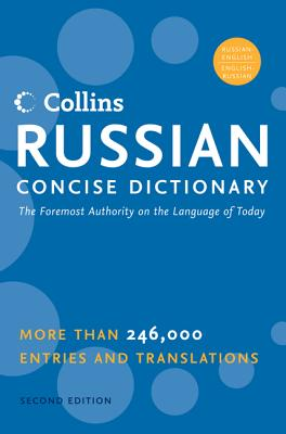 Image for HarperCollins Russian Concise Dictionary, 2e (English and Russian Edition)