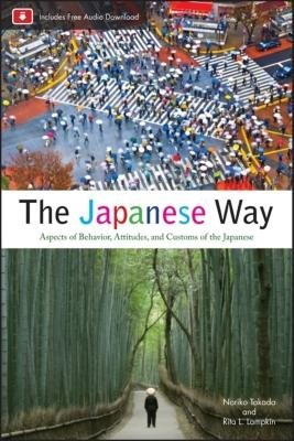 Image for Japanese Way