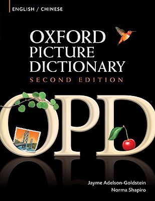 Oxford Picture Dictionary: English/Chinese 2nd Edition, Adelson-Goldstein, Jayme,  Shapiro, Norma