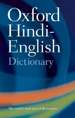 Image for Oxford Hindi-English Dictionary