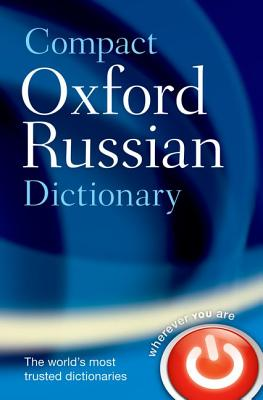 COMPACT OXFORD RUSSIAN DICTIONARY, OXFORD UNIVERSITY PR
