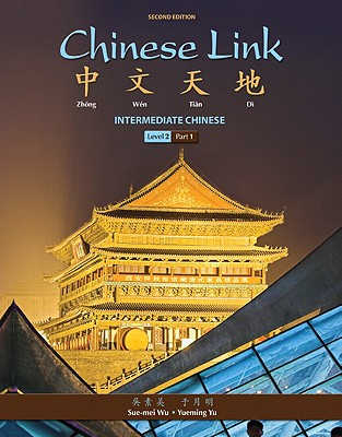 Image for Chinese Link: Intermediate Chinese, Level 2/Part 1 (2nd Edition)