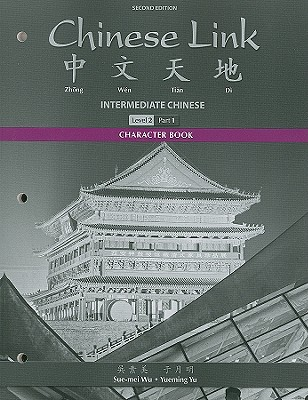 Image for Character Book for Chinese Link: Intermediate Chinese, Level 2/Part 1