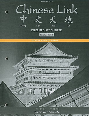 Image for Student Activities Manual for Chinese Link: Intermediate Chinese, Level 2/Part 2 (Mychineselab)