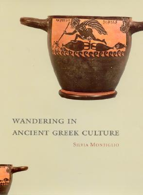 Image for Wandering in Ancient Greek Culture