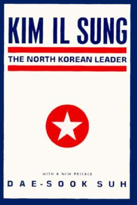 Image for Kim Il Sung