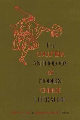 Image for The Columbia Anthology of Modern Chinese Literature