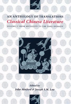 Image for Classical Chinese Literature