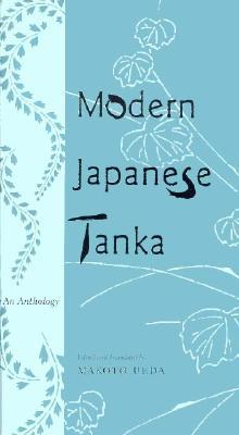 Image for Modern Japanese Tanka