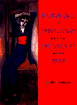 Image for Modern Girls, Shining Stars, the Skies of Tokyo