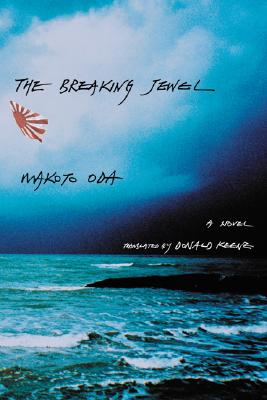 Image for The Breaking Jewel: A Novel (Weatherhead Books on Asia)