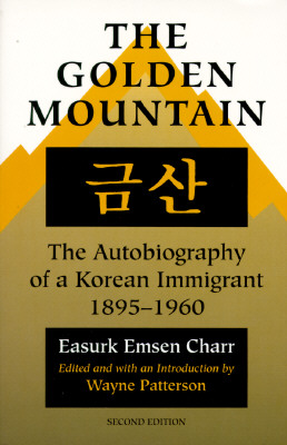 Image for The Golden Mountain: The Autobiography of a Korean Immigrant, 1895-1960, 2nd Edition (Asian American Experience)