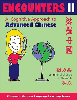 Image for Encounters II [text + workbook]: A Cognitive Approach to Advanced Chinese (Chinese in Context Language Learning Series)