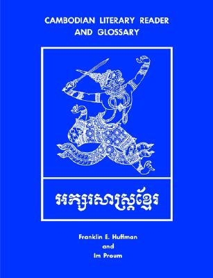 Image for Cambodian Literary Reader and Glossary (Yale Linguistic Series)
