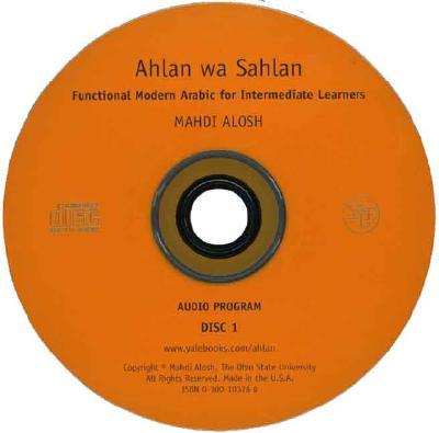Image for Ahlan wa Sahlan: Intermediate Arabic (Student Text): Functional Modern Standard Arabic for Intermediate Learners (Yale Language Series)