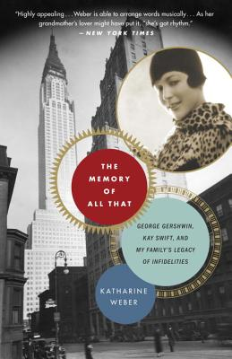 Image for MEMORY OF ALL THAT : GEORGE GERSHWIN  KA