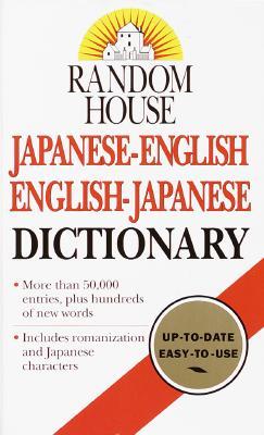 Image for Japanese-English English-Japanese Dictionary