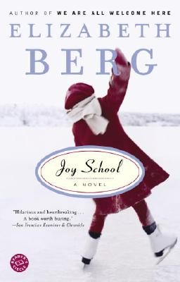 Image for Joy School (Katie Nash)