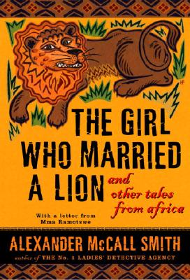 GIRL WHO MARRIED A LION : AND OTHER TALE, ALEXANDER McCALL SMITH