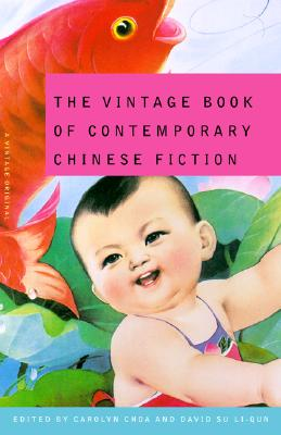 Image for The Vintage Book of Contemporary Chinese Fiction