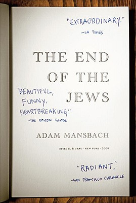 Image for END OF THE JEWS