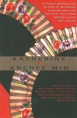 Image for KATHERINE