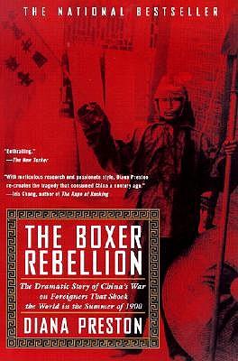 Image for Boxer Rebellion