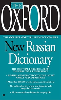 Image for The Oxford New Russian Dictionary