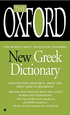 Image for New Greek Dictionary