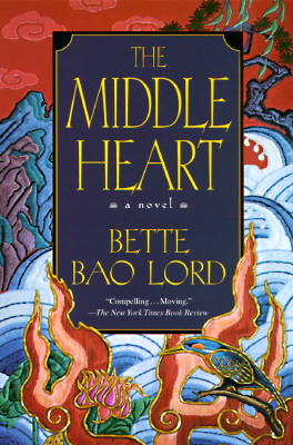 Image for Middle Heart