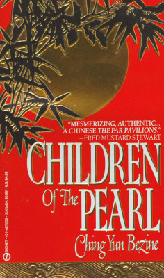 Image for Children of the Pearl