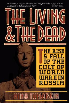 Image for The living & the dead