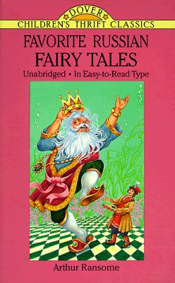 Image for Favorite Russian Fairy Tales