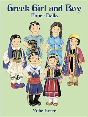 Greek Girl & Boy Paper Dolls
