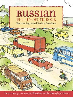 Image for Russian Picture Word Book