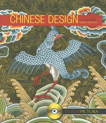 Chinese Design (Dover Pictura Electronic Clip Art)
