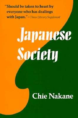 Japanese Society (Center for Japanese Studies, UC Berkeley), Nakane, Chie