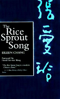Image for The Rice Sprout Song: A Novel Of Modern China