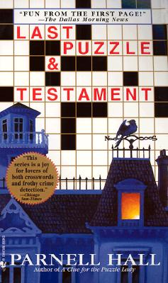 Last Puzzle & Testament, PARNELL HALL