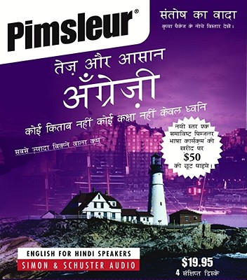 English for Hindi Speakers, Pimsleur