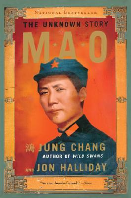 Image for MAO-UNKNOWN