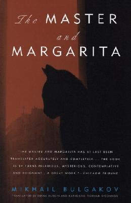 Image for MASTER AND MARGARITA