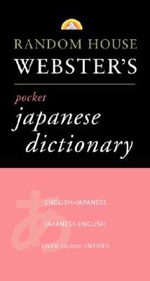 Random House Webster's Pocket Japanese Dictionary, Tony Geiss