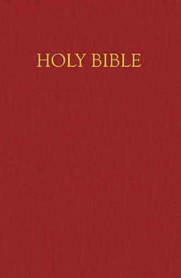 New Revised Standard Version Children's Bible- NRSV Deluxe Gift Edition, Peggy Augustine