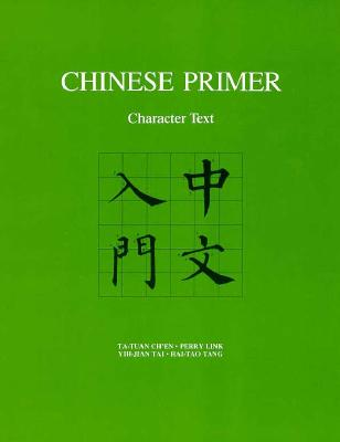 Chinese Primer: Character Text, Ch'en, Ta-tuan; Link, Perry; Tai, Yih-jian; Tang, Hai-tao