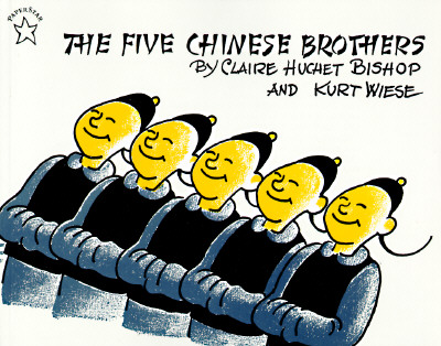 The Five Chinese Brothers (Paperstar), Claire Huchet Bishop
