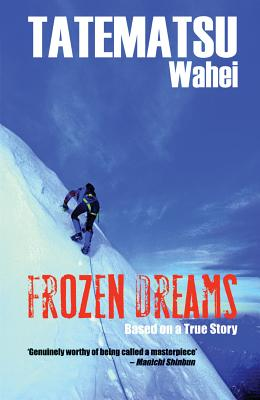 Image for Frozen Dreams: A Japanese Adventure Novel