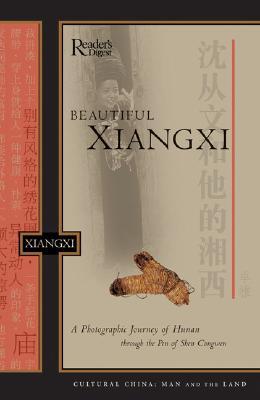 Image for BEAUTIFUL XIANGXI